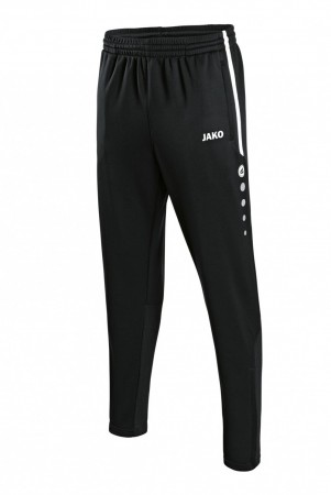 ACTIVE TRAINING TROUSERS